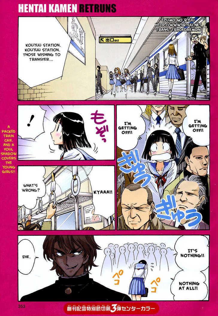Hentai Kamen Returns 1 Page 1