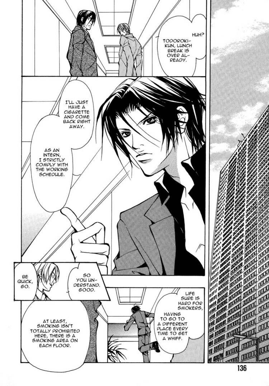 Kemono wa Ai de, Iyasareru 5 Page 2