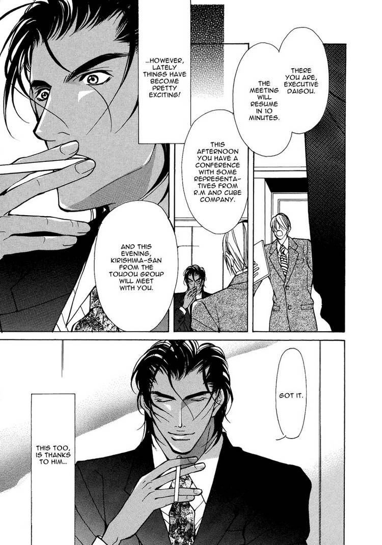 Kemono wa Ai de, Iyasareru 6 Page 3