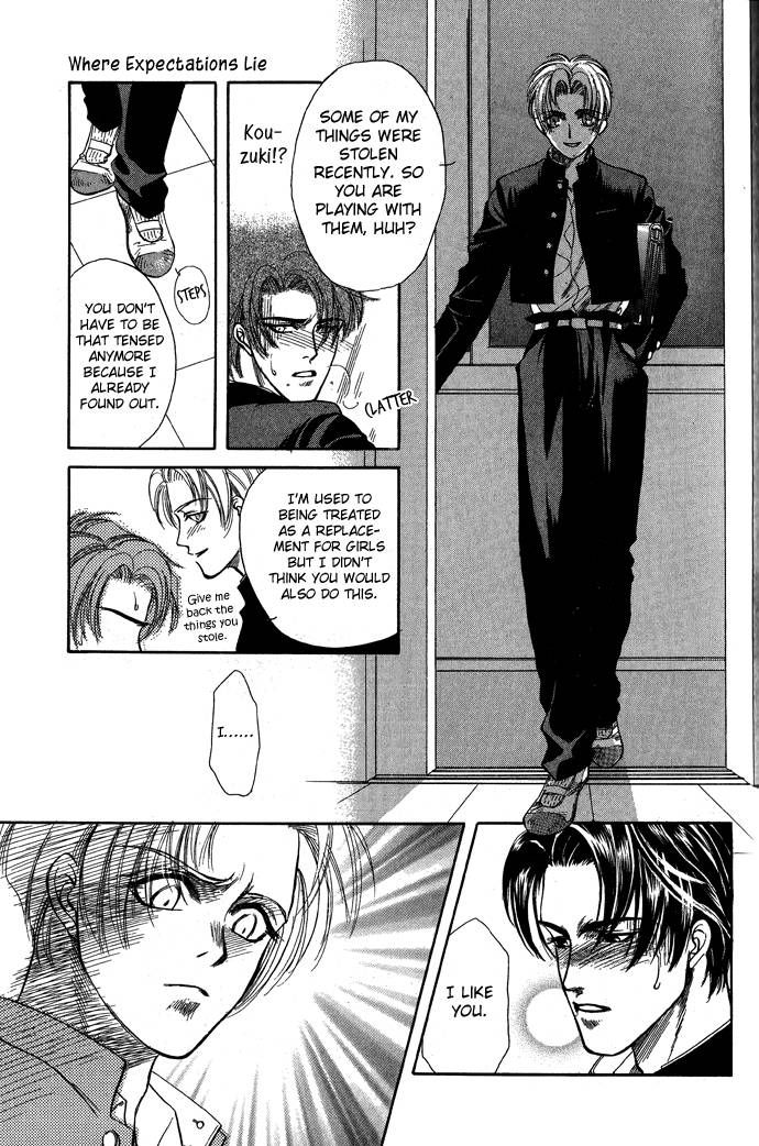 Hohoemi no Nichijou 5 Page 4