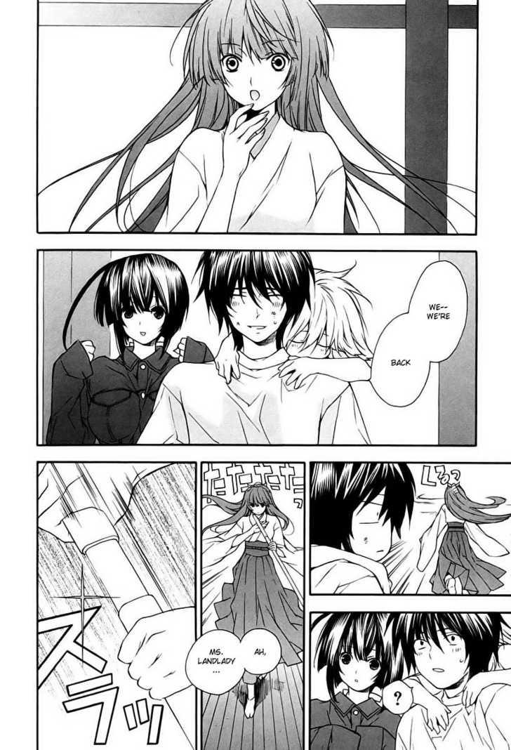Sekirei 10 Page 2