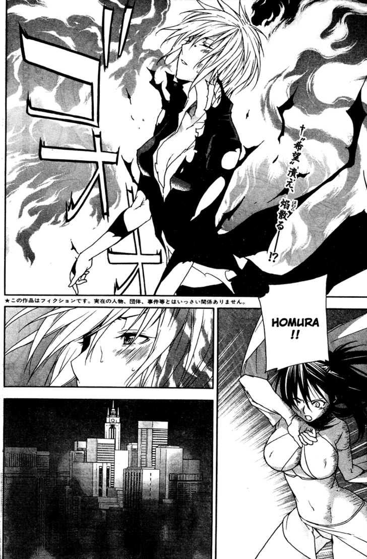 Sekirei 64 Page 3