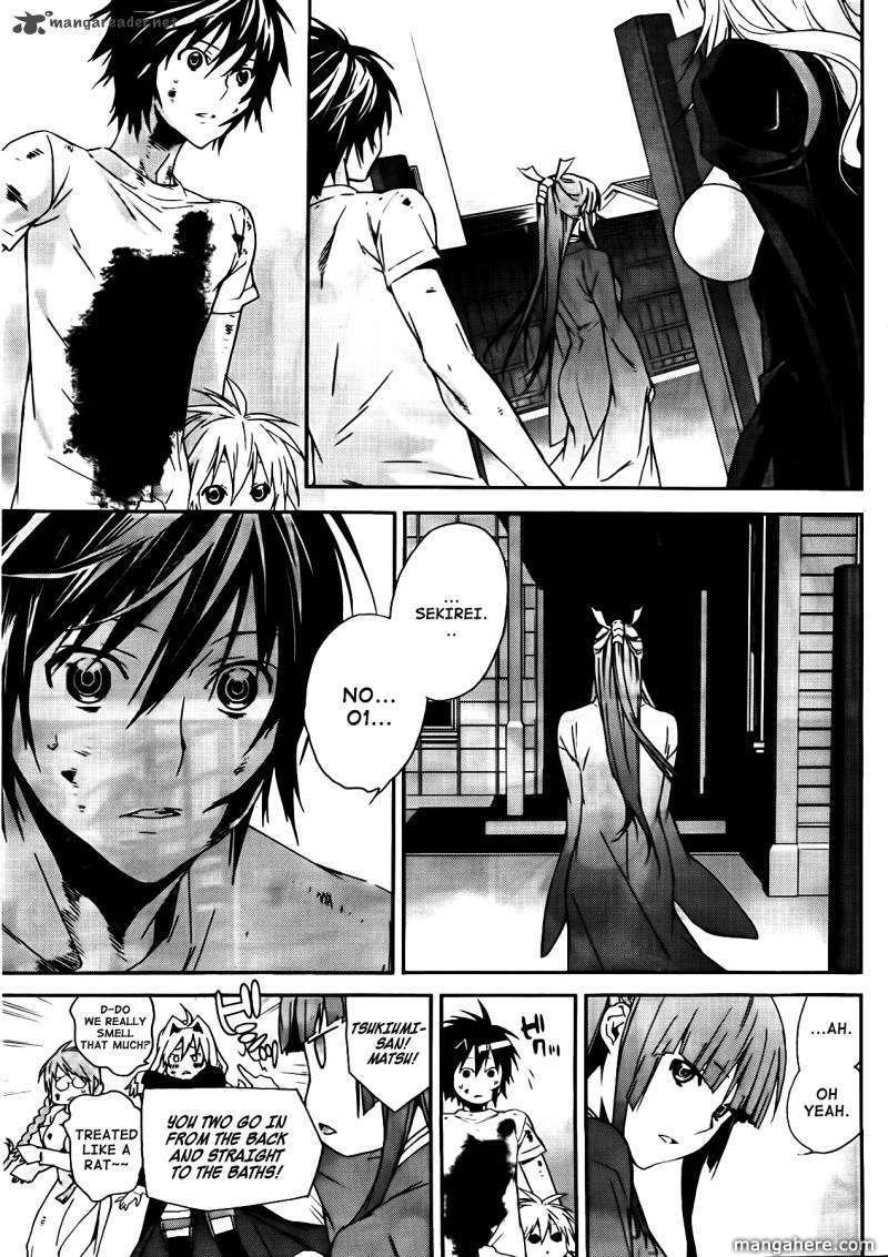 Sekirei 111 Page 4