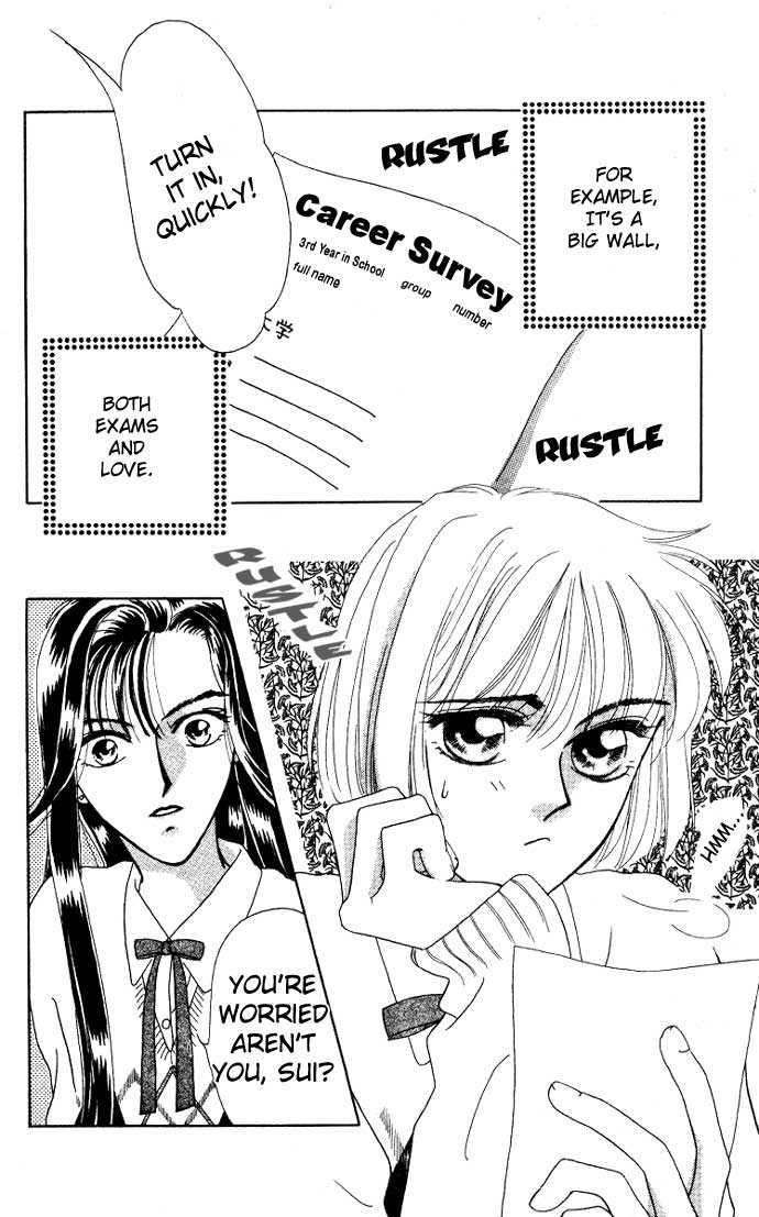 Tsubasa wo Motsu Mono 3.2 Page 2