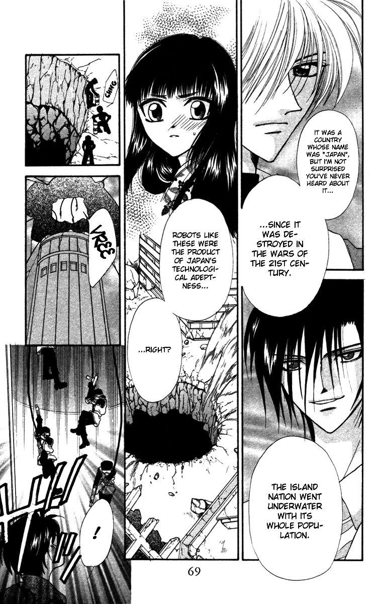Tsubasa wo Motsu Mono 16 Page 4