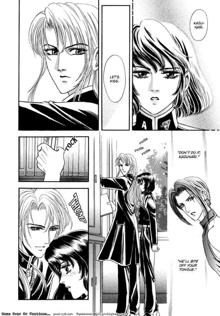 Sadistic Boy 9 Page 3