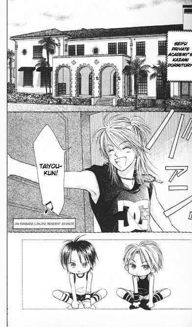 ZIG☆ZAG 2 Page 3