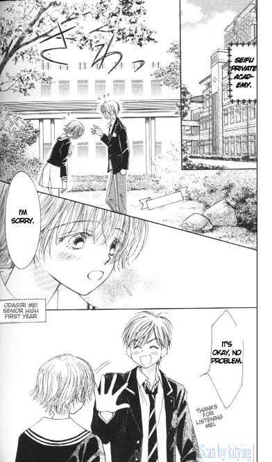 ZIG☆ZAG 3 Page 2