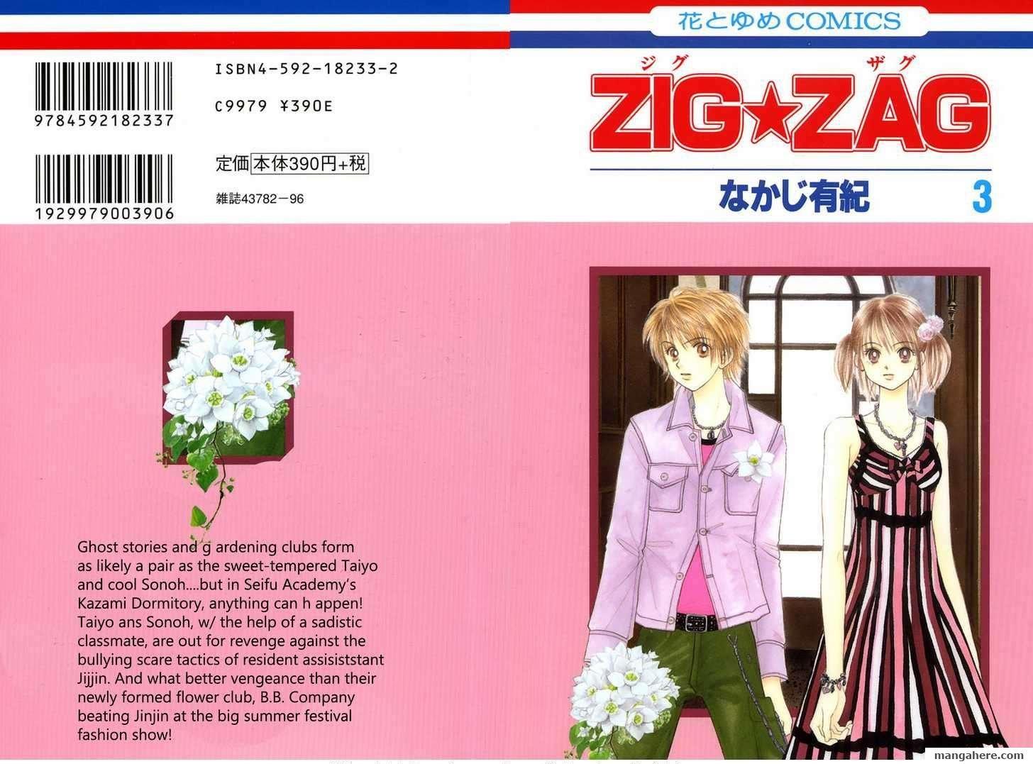 ZIG☆ZAG 10 Page 1