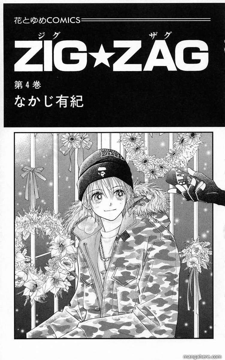 ZIG☆ZAG 15 Page 3