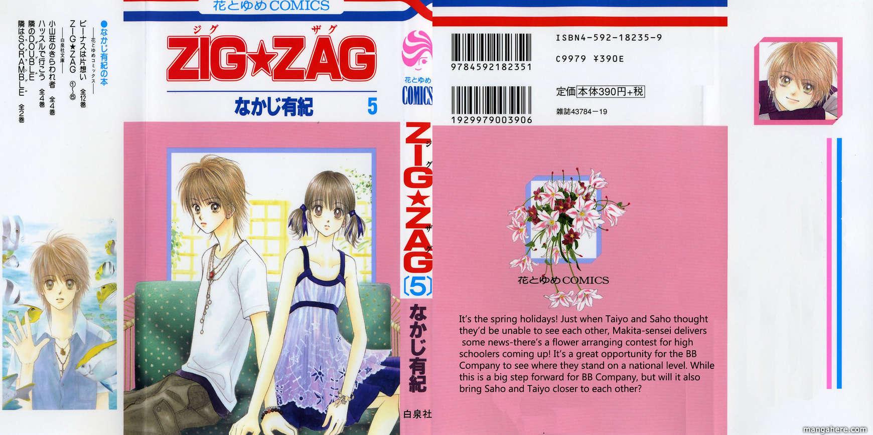 ZIG☆ZAG 18 Page 2