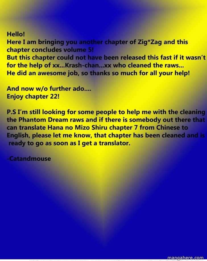 ZIG☆ZAG 22 Page 1
