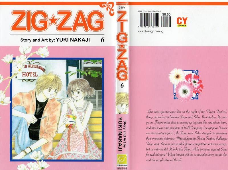 ZIG☆ZAG 23 Page 2