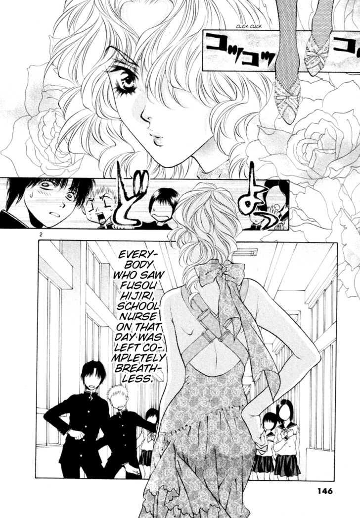 Girls Saurus DX 38 Page 2
