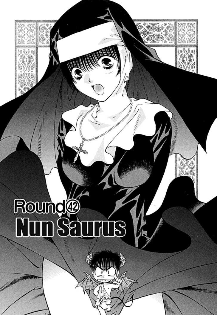 Girls Saurus DX 42 Page 1