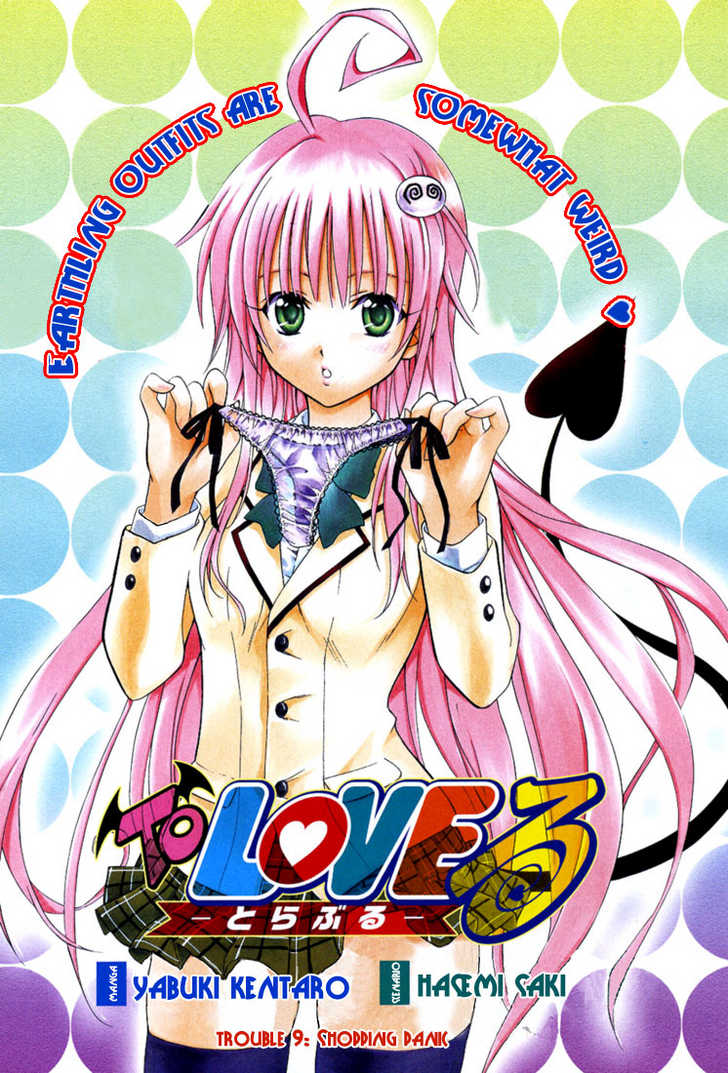 To LOVE Ru 9 Page 1