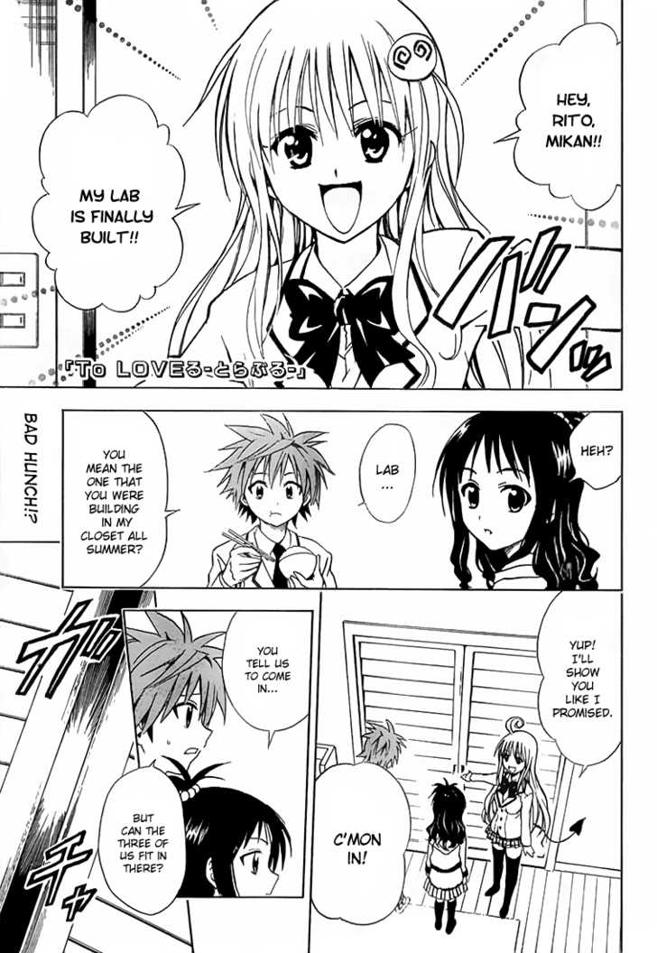 To LOVE Ru 28 Page 1