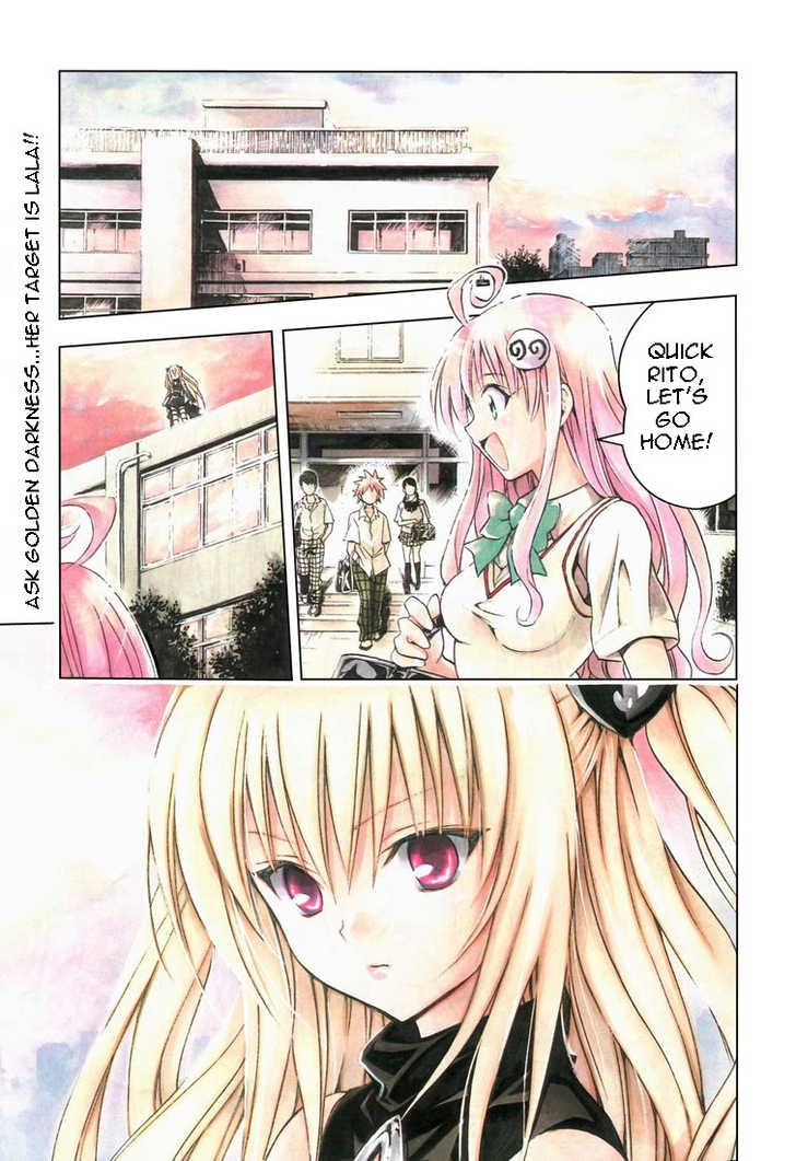 To LOVE Ru 72 Page 1