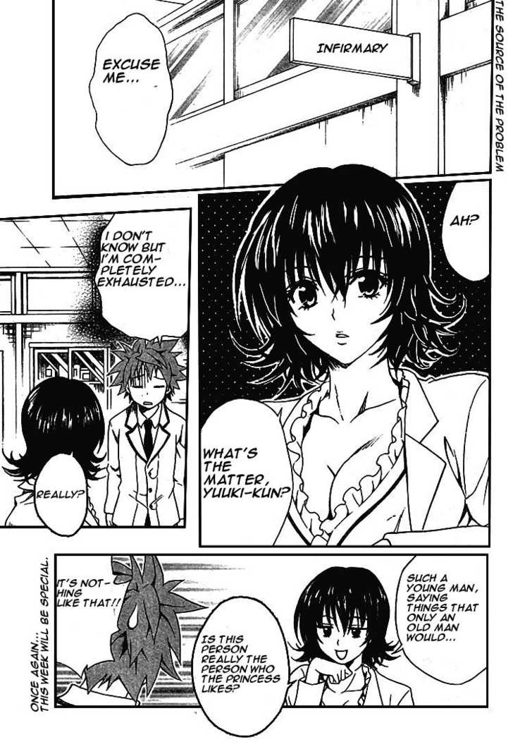 To LOVE Ru 82 Page 3