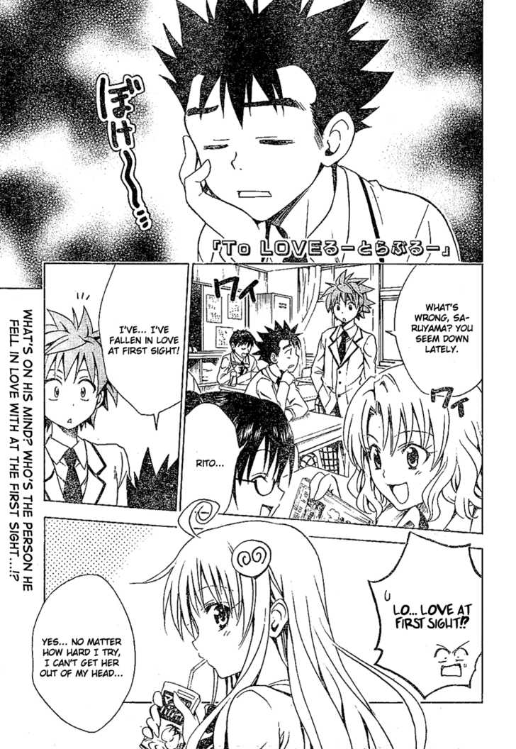 To LOVE Ru 106 Page 1