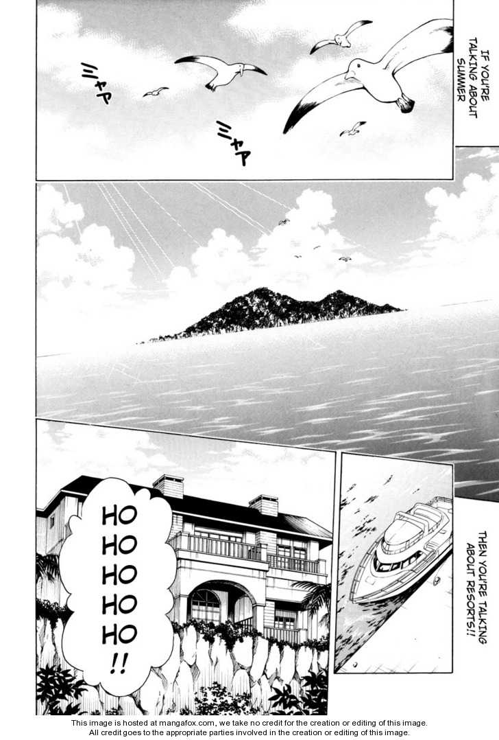 To LOVE Ru 148 Page 3