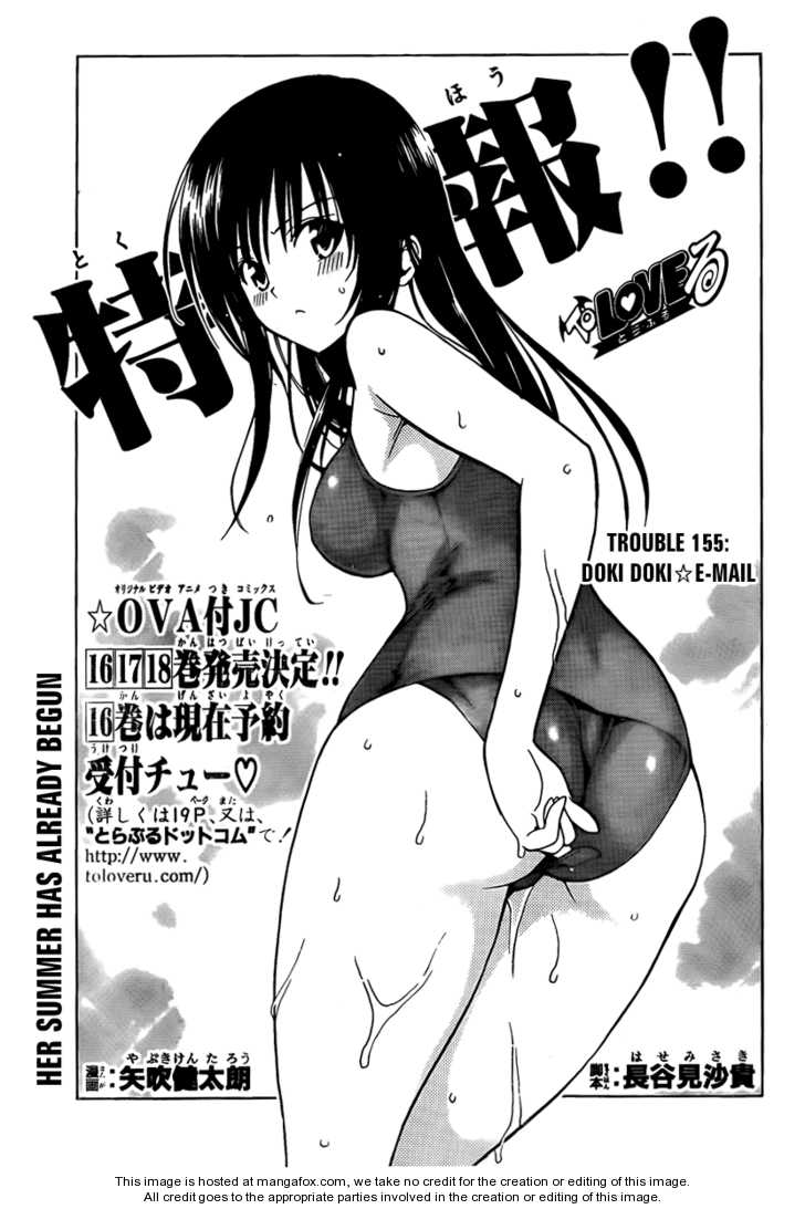 To LOVE Ru 155 Page 3