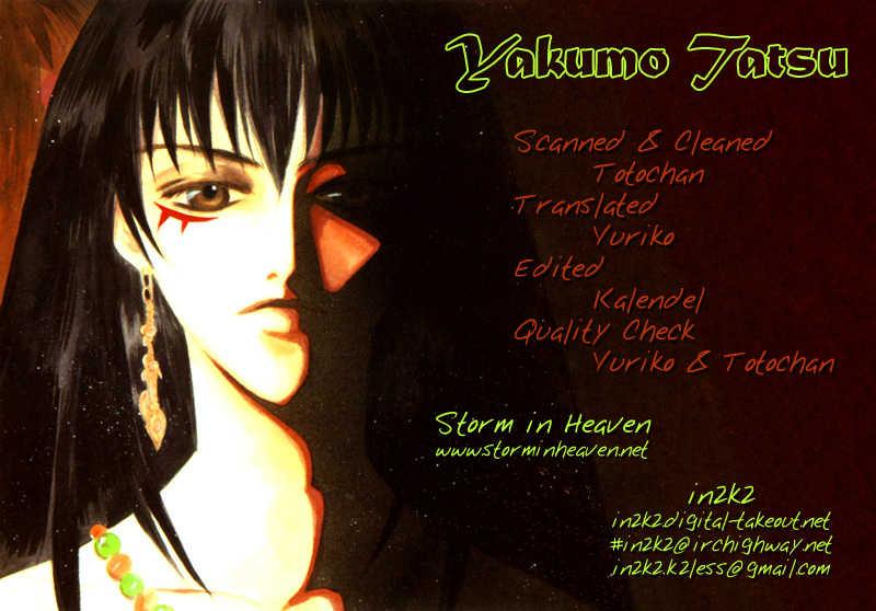Yakumo Tatsu 1 Page 1