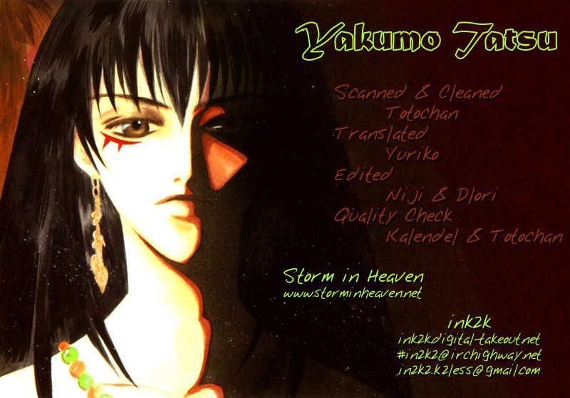 Yakumo Tatsu 2 Page 1