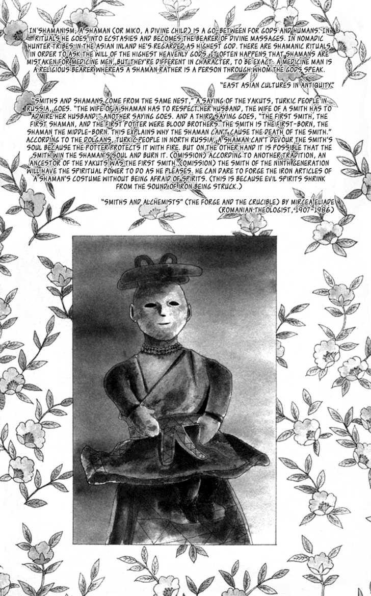 Yakumo Tatsu 2 Page 2