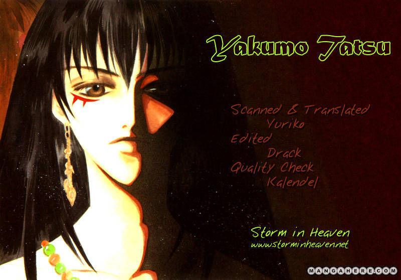 Yakumo Tatsu 5 Page 1