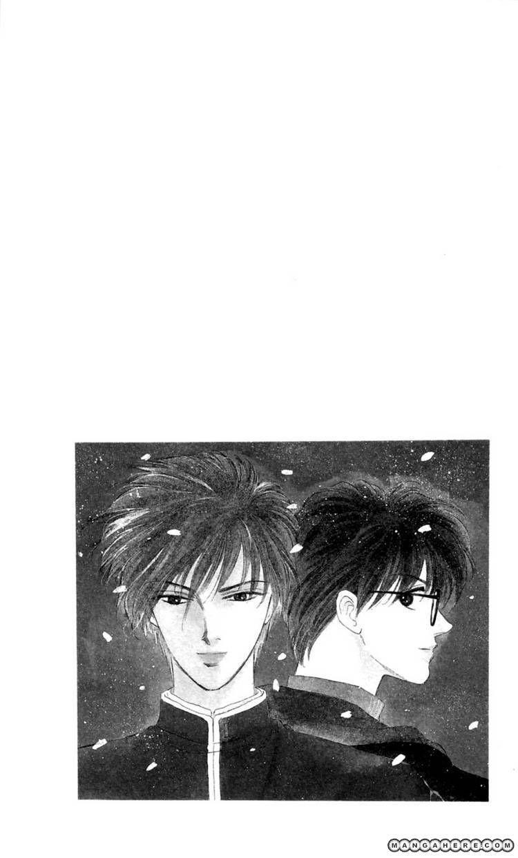 Yakumo Tatsu 5 Page 2