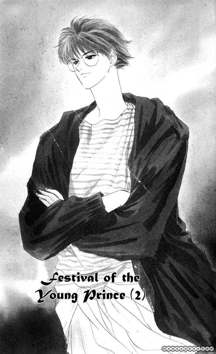 Yakumo Tatsu 5 Page 3