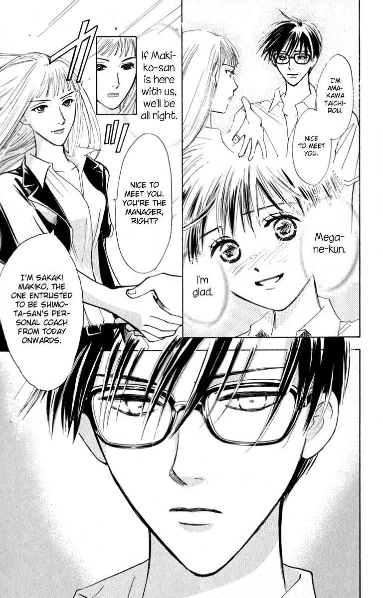 Watashi no Megane-kun 15 Page 3