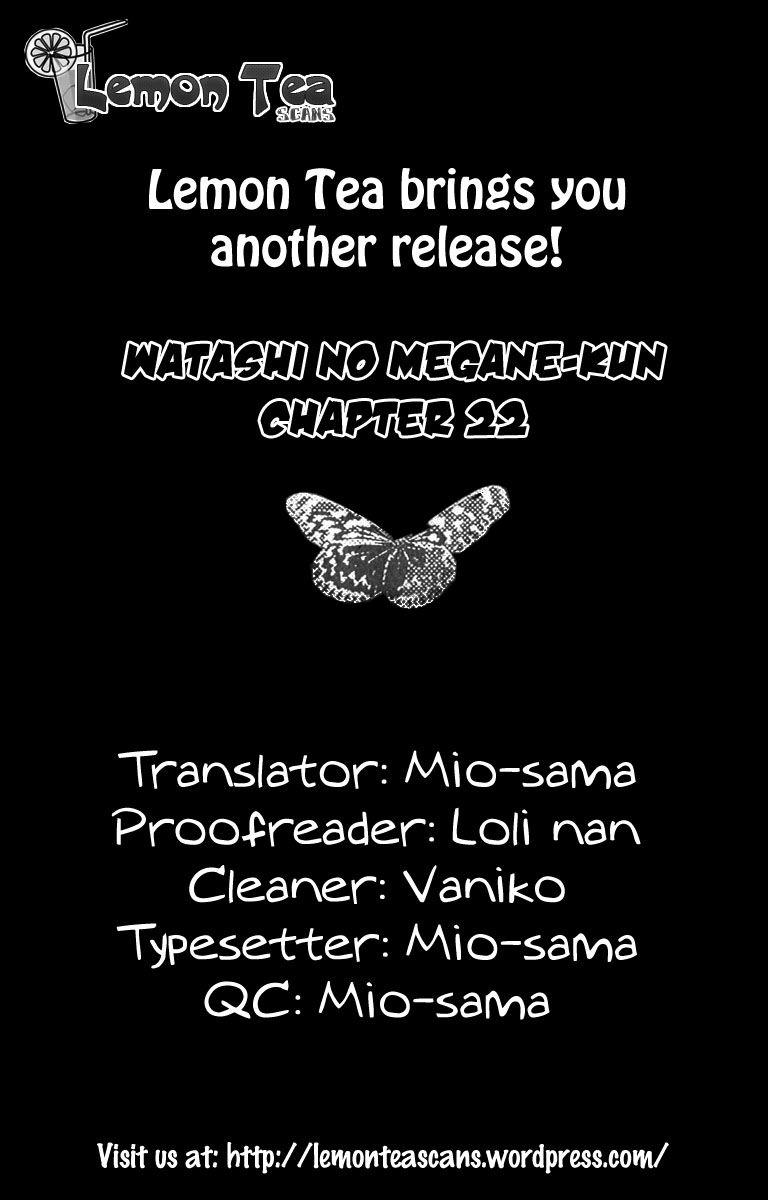 Watashi no Megane-kun 22 Page 1