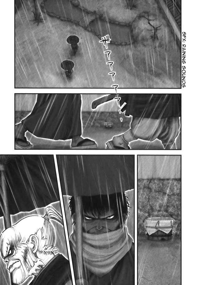 Y十M 6 Page 1