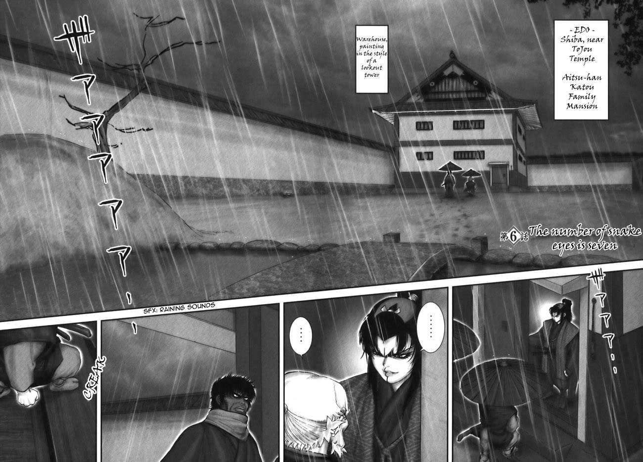 Y十M 6 Page 2