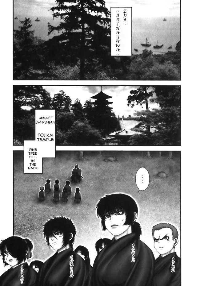 Y十M 8 Page 2