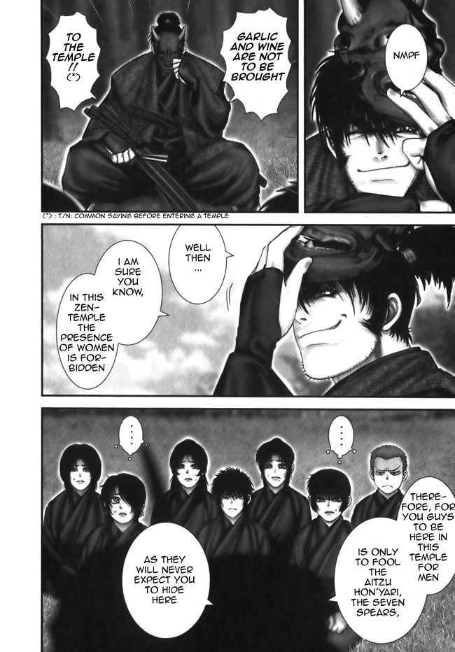 Y十M 8 Page 4