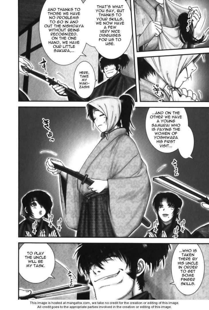 Y十M 11 Page 3