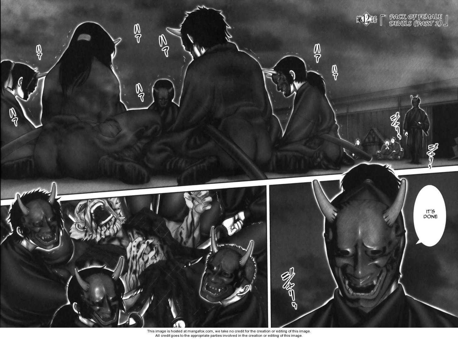 Y十M 12 Page 2