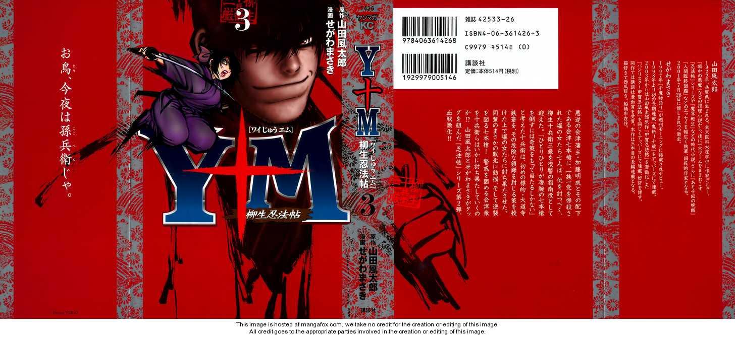 Y十M 14 Page 1