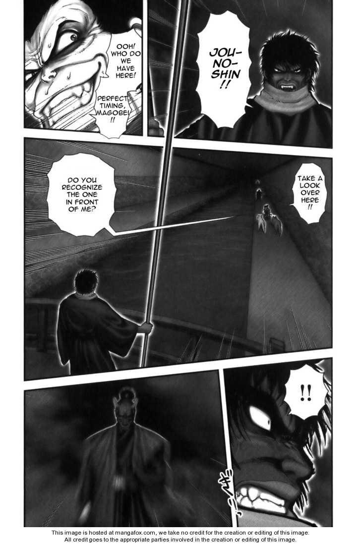 Y十M 17 Page 1