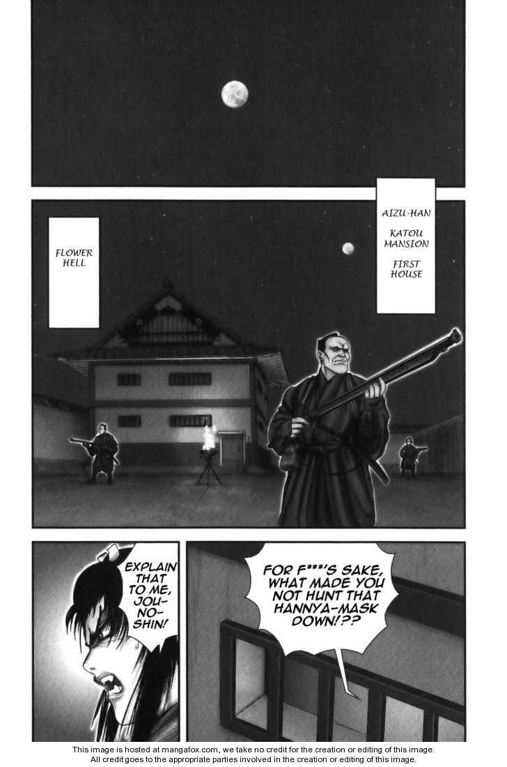 Y十M 19 Page 1