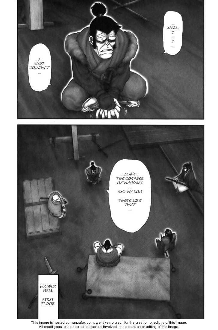 Y十M 19 Page 2