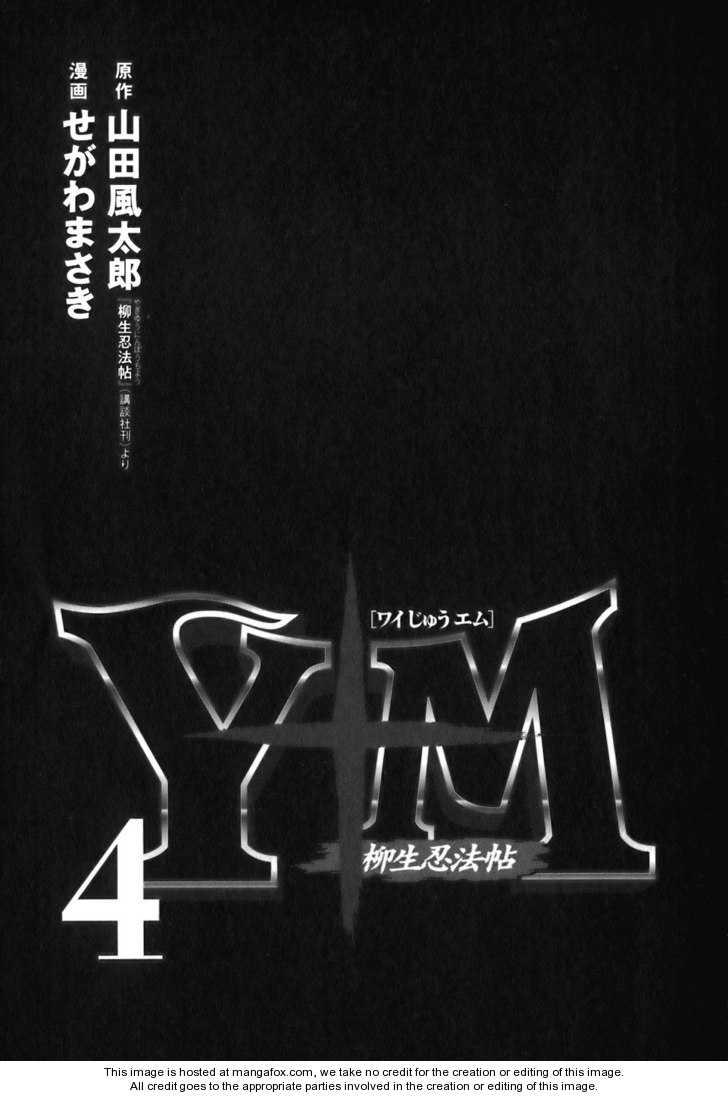 Y十M 21 Page 4