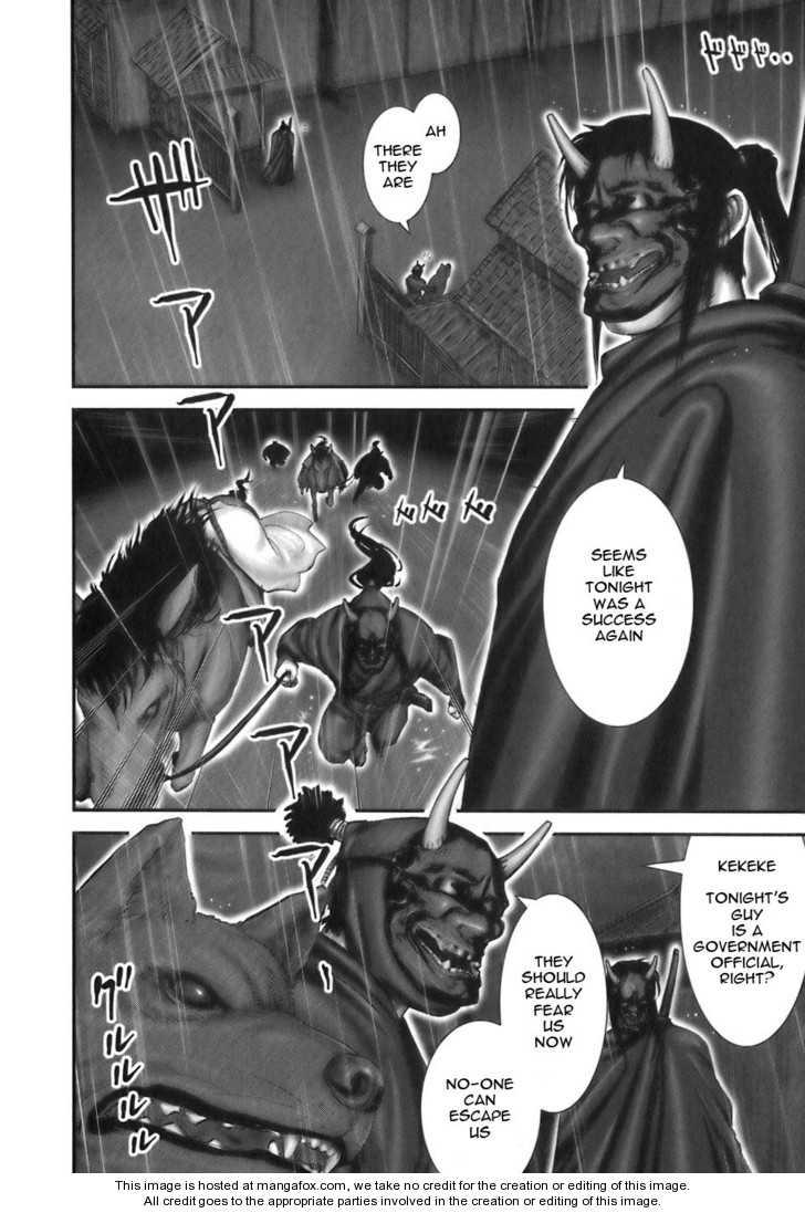 Y十M 23 Page 3