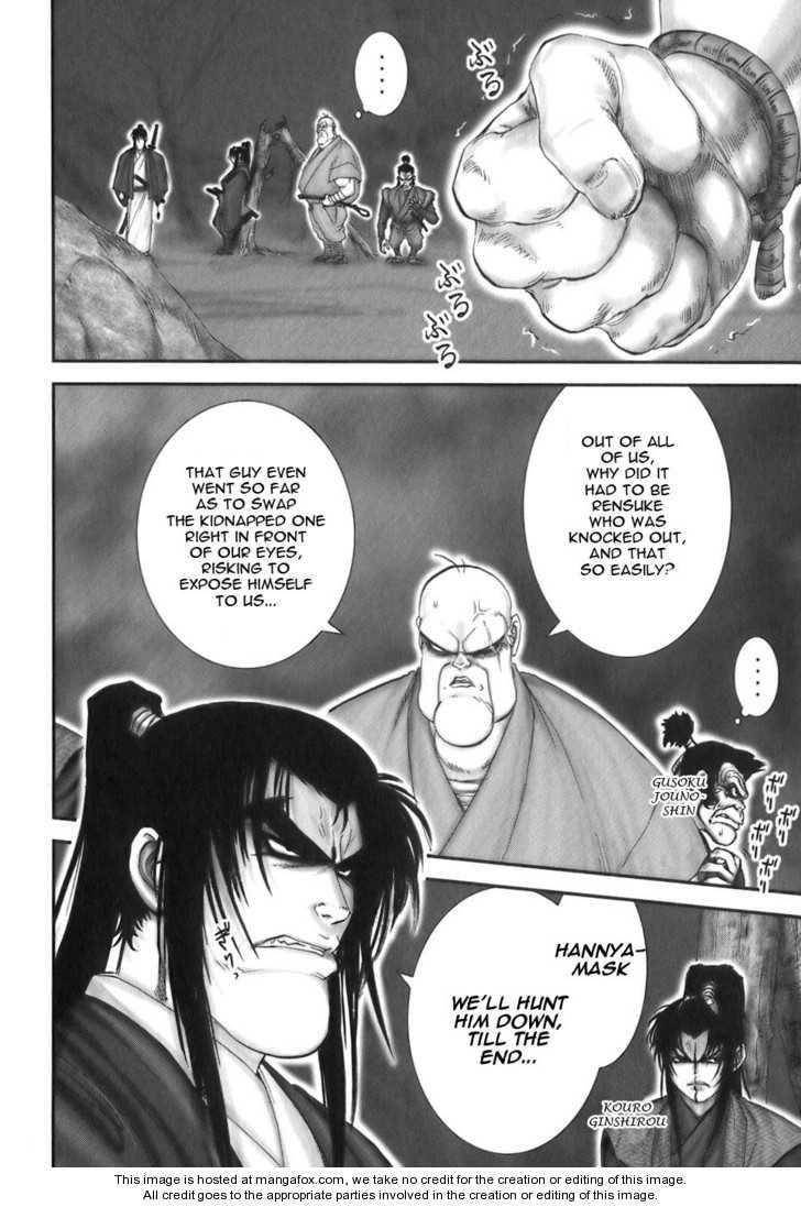 Y十M 24 Page 2