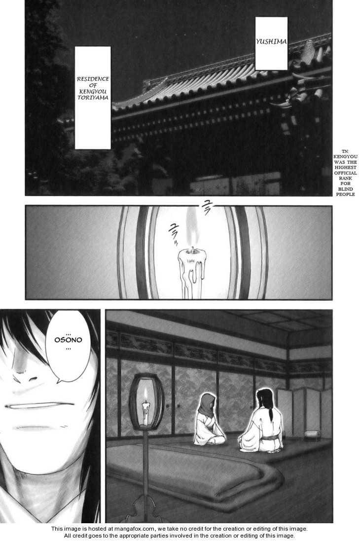 Y十M 25 Page 1