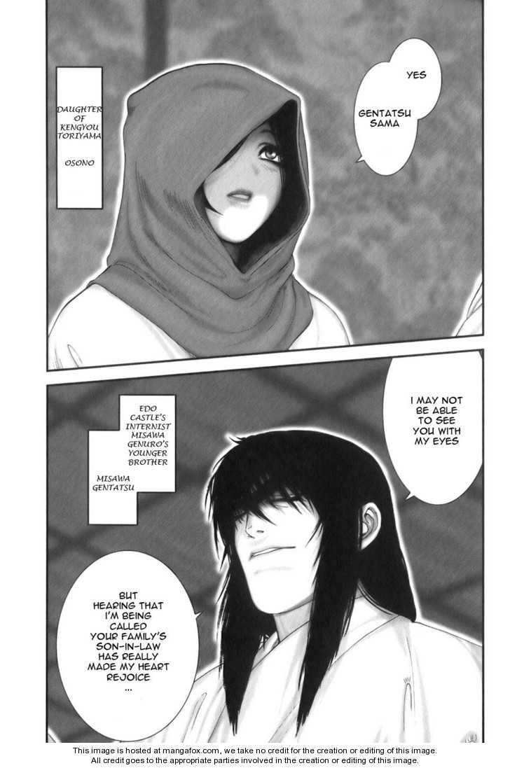 Y十M 25 Page 2