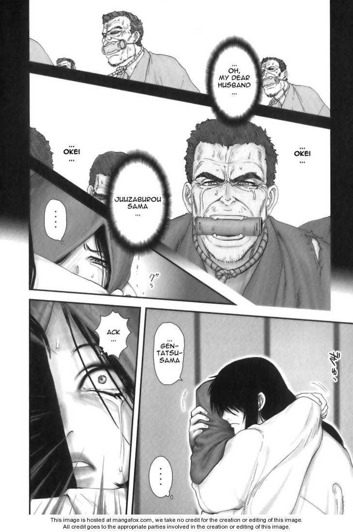 Y十M 26 Page 2